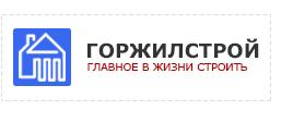 Горжилстрой Смоленск